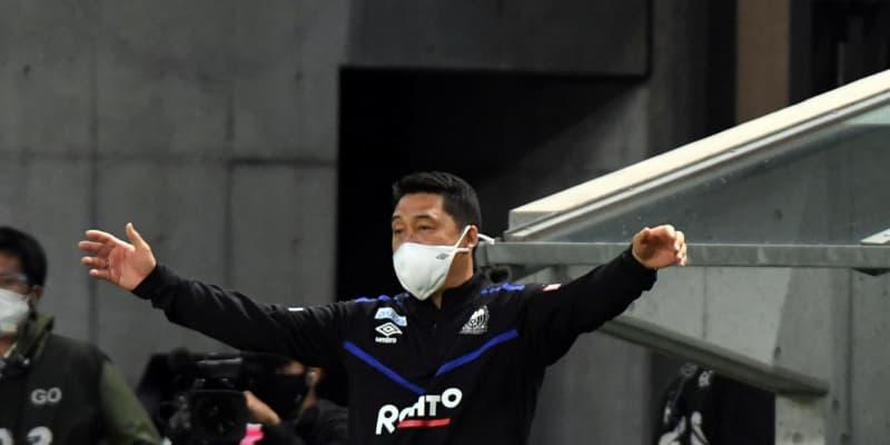 G大阪、監督交代しても無得点 松波監督初陣は今季ワーストの3失点