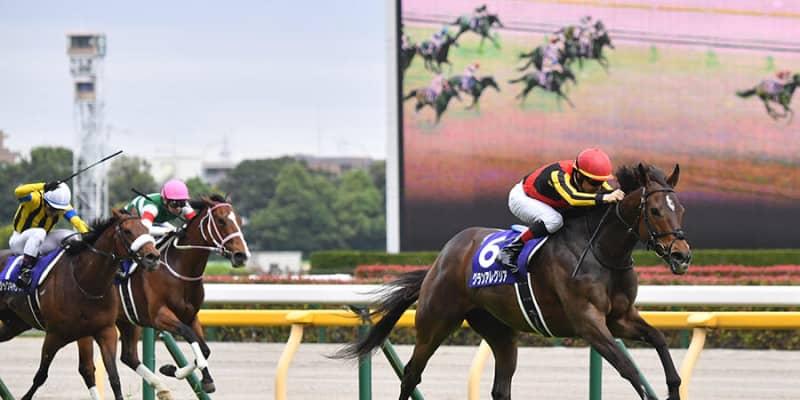 【ヴィクトリアM】グランアレグリア圧勝!史上初の古馬芝マイルGI完全制覇