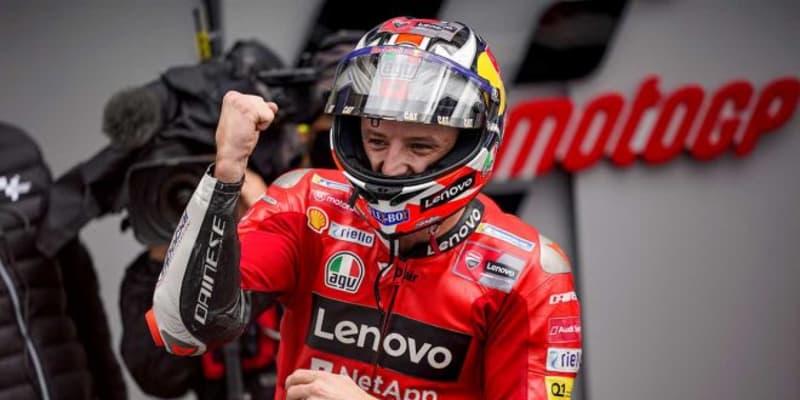 MotoGP第5戦フランスGP:4年ぶりのフラッグ・トゥ・フラッグ。天候に翻弄されたレースをミラーが制す