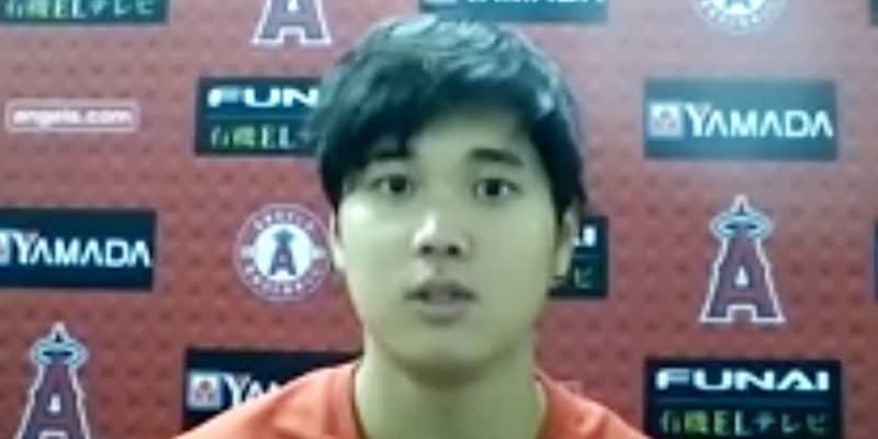 大谷翔平 九回逆転決勝12号「すごい大きい」 本塁打王争いも「絶好調ではない」