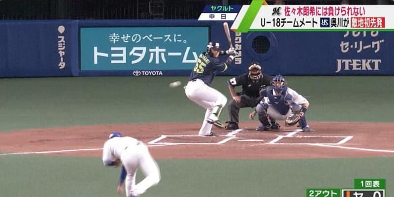 【ヤクルト】奥川恭伸「納得のいくボールが多かった」敵地初先発で6回1失点の好投