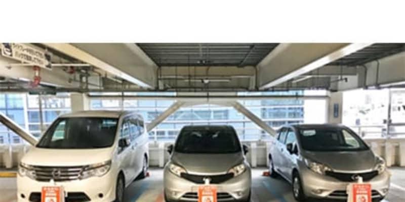 24時間非対面貸出の「オールタイムレンタカー」、渋谷恵比寿駅前に新ステーション開設