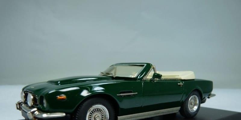 「私の愛蔵品を引き継いで」アストンマーティンのミニカー32台、終活ショップに出品中