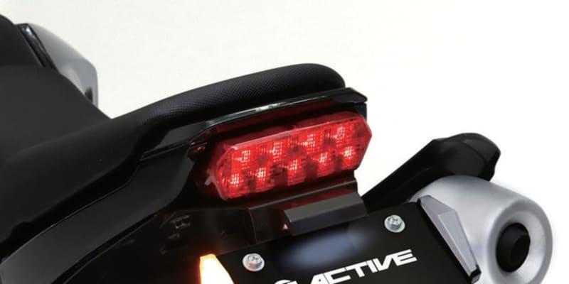 アクティブ、ミニバイク用LEDナンバーサイドウインカーなど発売