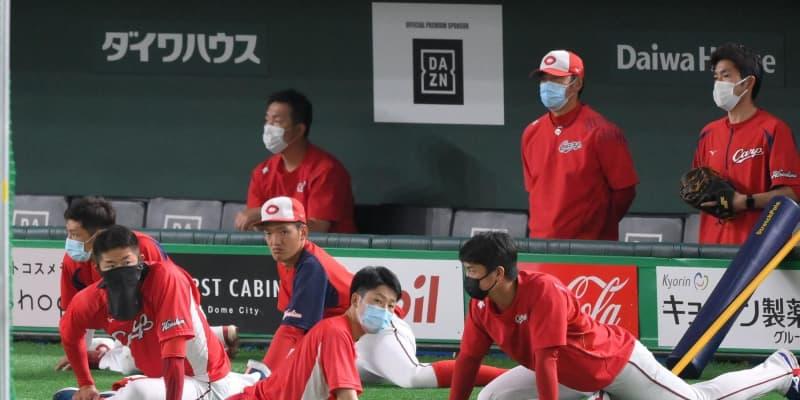 広島 一気に計17選手が入れ替え 菊池涼らコロナ陽性で16選手はコロナ特例