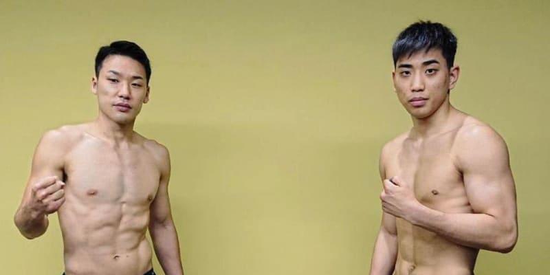 日本ミドル級王者の竹迫 KO宣言「派手な復帰戦にします」4度延期のV4戦計量パス