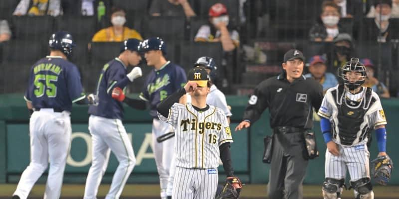 阪神・西勇輝、5回8安打5失点で降板 制球定まらず5四死球、移籍初の押し出しも