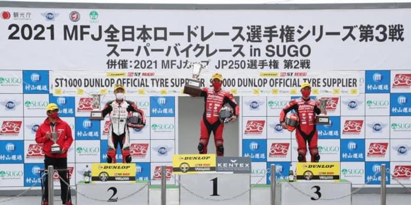 渡辺一馬「自分のペースを守ることができ、焦りはなかった」/全日本ロード第3戦SUGO ST1000 決勝会見