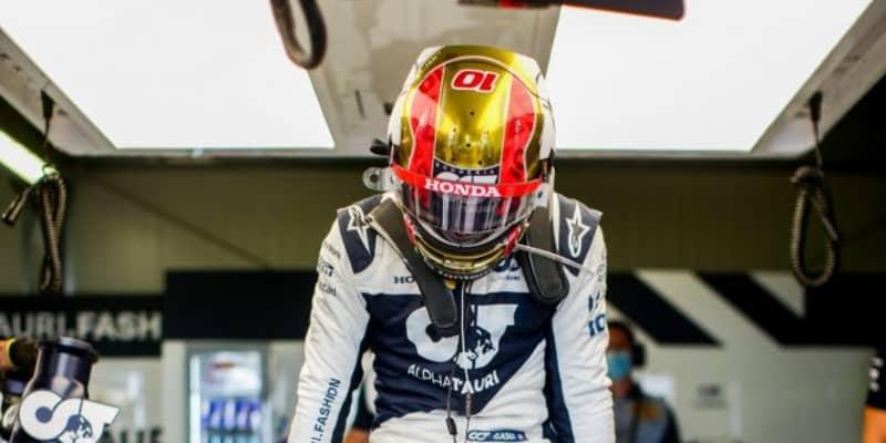 ガスリー6番手「大勢が苦労するなか、僕らは最大の結果を出した」アルファタウリ・ホンダ/F1第5戦予選