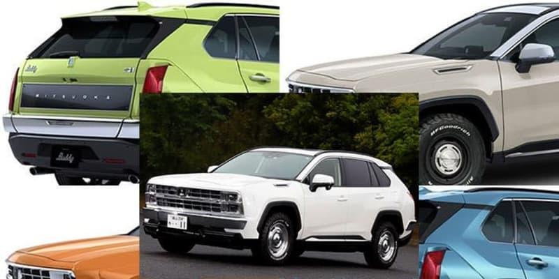 納期2年待ちのミツオカ バディ 全18色のカラバリをイッキ見! 懐かし系SUVに似合う色を探せ!