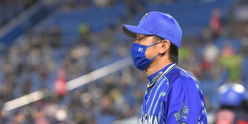 DeNA・三浦監督「監督の責任、申し訳ない」今季最多の借金17 自らを責める
