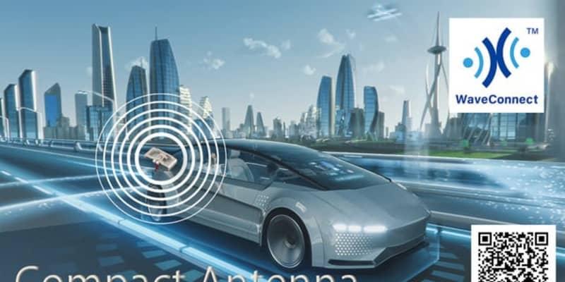 JAE、小型・高性能アンテナなどを紹介---人とくるまのテクノロジー2021