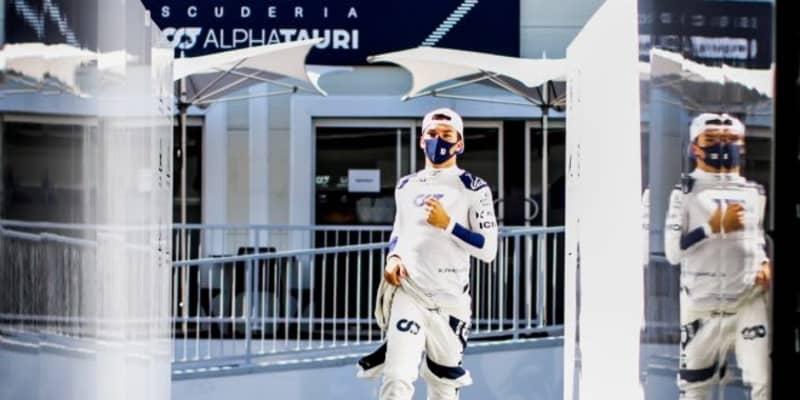ガスリー5番手「良い予選結果を目指してアグレッシブに攻めていく」アルファタウリ・ホンダ/F1第6戦金曜