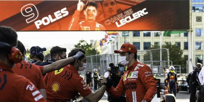 ルクレール「予想外のポール。決勝は厳しいと思うが全力を尽くして戦う」フェラーリ/F1第6戦