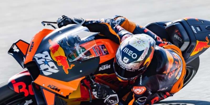 【順位結果】2021MotoGP第7戦カタルーニャGP MotoGP決勝
