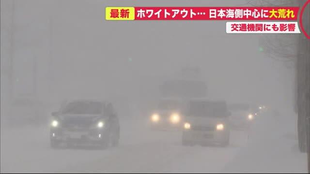 高速 道路 通行止め 北海道 道央道の事故・渋滞情報 - Yahoo!道路交通情報