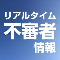 (鹿児島)九州新幹線の列車内で声かけ 10月24日朝