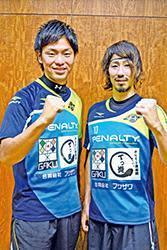 室蘭・ポラリスの庫田と杉谷が全国選抜フットサル出場