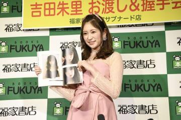 NMB48吉田朱里 ビューティーフォトブック発売「メイクも最新のものにアップデートしてます」