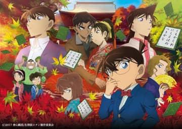 堀川りょうさんお誕生日記念!一番好きなキャラは? 「コナン」服部平次、「ドラゴンボール」ベジータ、1位に輝いたのは…