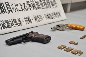 押収された拳銃2丁と実弾21発=神奈川県警本部