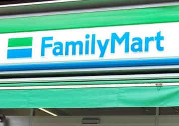 ファミマで日用品がお得! 秋まで洗剤や衛生用品が安い!