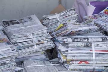 毎日新聞記者が大炎上