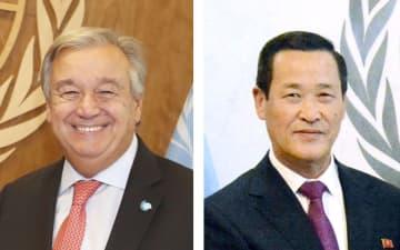国連のグテレス事務総長、北朝鮮の金星国連大使