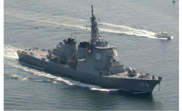 イージス護衛艦「こんごう」=2003年4月