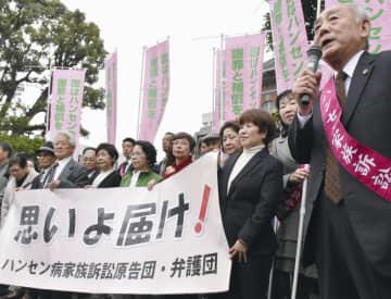 ハンセン病元患者の家族が国に損害賠償を求めた訴訟の結審を前に、集会を開く原告ら=21日午後、熊本市