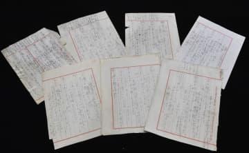 朝日新聞社が公開した、昭和天皇が晩年に和歌を推敲する際に使ったとみられる草稿=1日、東京都中央区
