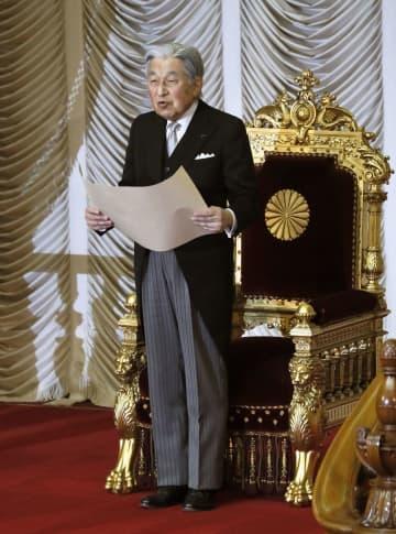 第198通常国会の開会式でお言葉を述べられる天皇陛下=28日午後、参院本会議場