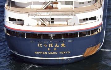 グアムから戻ったクルーズ船「にっぽん丸」の船尾=14日、横浜港沖の東京湾