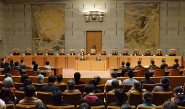 夫婦同姓強制を合憲と判断した2015年12月の最高裁大法廷