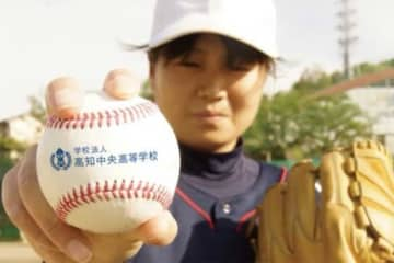 「先生は大っ嫌い」も「楽しかった」…高知の女子硬式高校野球、熱血監督の覚悟