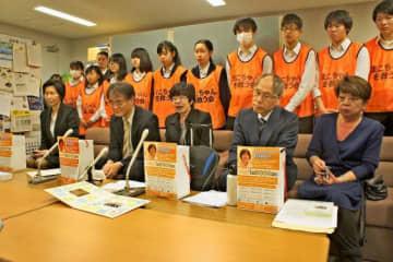 支援を訴える田村佐智夫さん(前列左から2人目)、久視子さん(同3人目)夫婦ら。後列は支援活動に協力する県立相模原高校の同級生ら