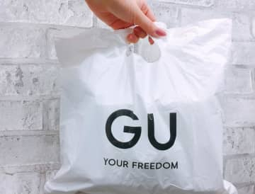 GUの花柄ワンピ、まさかの990円!! 2000円オフになってるよ~、急いで。