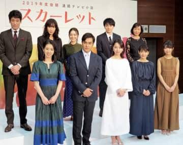 主演の戸田恵梨香さん(前列中央)を中心に顔をそろえた「スカーレット」の出演者たち=21日、大阪市内
