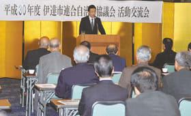 詐欺被害の防止に向け講話する廣瀬課長