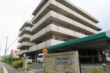 事件があった介護老人保健施設「こころ上牧」=奈良県上牧町