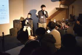 参加者同士の親睦を深めた第2回まちづくりトークイベント