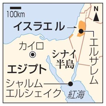 エジプト・カイロ、シナイ半島、シャルムエルシェイク、イスラエル