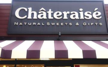 「高級チョコ並みのうまさ」と話題! シャトレーゼの120円チョコ、コスパ良すぎでは? 画像
