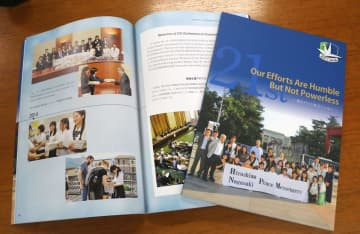 豊富な写真と英文説明を載せた「高校生平和大使の21年」