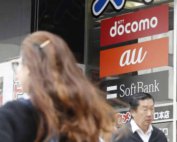 携帯電話大手3社の(上から)NTTドコモ、au、ソフトバンクのロゴマーク=2018年、東京都内
