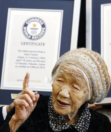 ギネスワールドレコーズ社から男女を通じた「存命中の世界最高齢」に公式認定された116歳の田中カ子さん=9日午後、福岡市