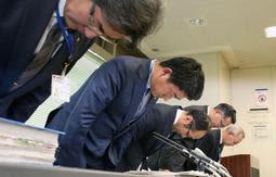 調査報告で学校側の対応の不手際を指摘され、謝罪する松本眞教育長(左から2人目)=18日午後、尼崎市東七松町1、市政情報センター(撮影・風斗雅博)