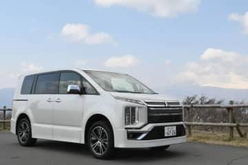 三菱 新型デリカD:5 URBAN GEAR G-Power Package [8人乗り・4WD]