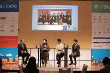 セッション「自治体・アカデミック・企業による包括連携協定」