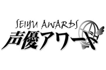 宮野真守や神谷浩史も! 第十四回「声優アワード」受賞者が出演しているラジオ番組